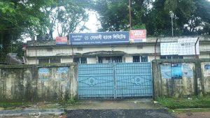Sonali Bank Jaintapur Bazar